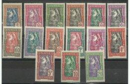 1926 Tunisie Colis Postaux Série 11 à 25 Neufs ** MNH COTE 120€ - Tunesien (1888-1955)