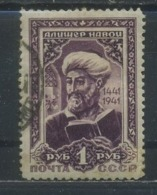 USSR 1942 Michel 828A 500th Birth Anniversary Of Alisher Navoi. Used - 1923-1991 URSS