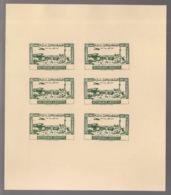 Grand Liban - 1944 - PA N°Yv. 82 - Congrès Médical - Bloc De 6 Essais Vert Sans Valeur - Non Dentelé / Imperf. - Gross-Libanon (1924-1945)
