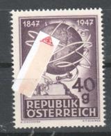 """Österrreich 1947:""""100 J.Telegraphie"""" Mit Plattenfehler 846 I Postfrisch - 1945-60 Ungebraucht"""
