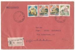 QS284  Storia Postale 1982 Racc.da Bevagna Per Roma Castelli £.200 X2 + £.900 + £. 50 - 1981-90: Marcophilia