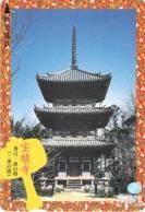CULTURE - MONUMENT- TRADITION - PALAIS - TEMPLE - CHATEAU  BATIMENT - EGLISE - Carte Prépayéee Japon - Cultura