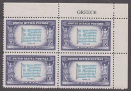 USA 1943. Scott 916. Margin Block Of 4, Inscribed Flag Of Greece. MNH - Ungebraucht