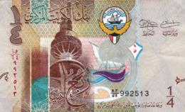 "KUWAIT 1/4 DINAR 2014 VF P-29a ""free Shipping Via Regular Air Mail (buyer Risk)"" - Kuwait"