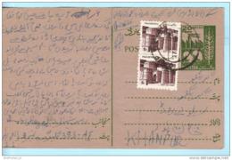 PAKISTAN Brief Cover Lettre - Karte Ganzsache Postal 20 P + 617 Festungen (22480) - Pakistan