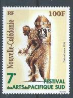 "Nle-Caledonie Aerien YT 336 (PA) "" Festival Des Arts "" 1996 Neuf** - Luftpost"