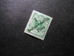 D.R.Mi 7 - 3P Auf 5Pf**MNH - Deutsche Kolonien ( Deutsch-Ostafrika ) 1896 - Mi 10,00 € - Colony: German East Africa