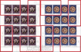 China 2019-25.All 8 Margins Sets In Pairs From A Sheet.70th Anni.of China Slovakia Relations - 1949 - ... Repubblica Popolare