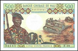 MALI 500 FRANCS P12e. 1973-1984. CAMEL, WARRIOR W/ RIFLE & TRACTOR. UNC - Mali