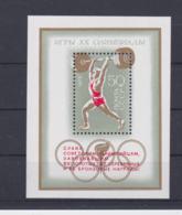 Soviet 1972 München Olympic Games Souvenir Sheet MNH/** (H50) - Summer 1972: Munich