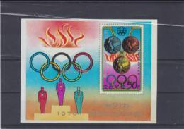 Korea 1976 Montreal Olympic Games Souvenir Sheet MNH/** (H50) - Summer 1976: Montreal