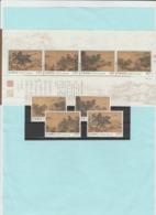 Cina 2018 - Foglietto** + 4 Stamps**  Four Season Mountain Paitings - 1949 - ... Repubblica Popolare