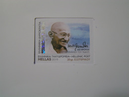 GREECE 2019  SELF-ADHESIVE 150th Birth Anniversary Of Mahatma Gandhi MNH.. - Griechenland