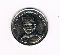 //  BRUNEI  5  SEN 1996 - Brunei