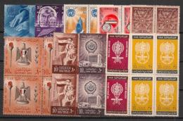 Palestine - Egypt Occupation - 1961-62 - N°Yv. 78 à 87 - Complet 10 Valeurs - Blocs De 4 - Neuf Luxe ** / MNH - Palestina