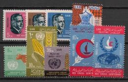 Palestine - Egypt Occupation - 1962-63 - N°Yv. 88 à 96 - Complet 9 Valeurs - Neuf Luxe ** / MNH / Postfrisch - Palestina