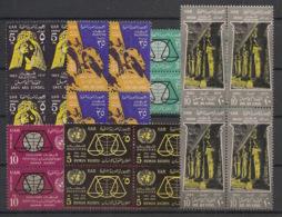 Palestine - Egypt Occupation - 1963 - N°Yv. 97 à 102 - Complet 6 Valeurs - Blocs De 4 - Neuf Luxe ** / MNH / Postfrisch - Palestina