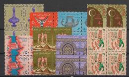 Palestine - Egypt Occupation - 1964 - N°Yv. 103 à 109 + 112 - 8 Valeurs - Blocs De 4 - Neuf Luxe ** / MNH / Postfrisch - Palestina