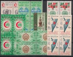 Palestine - Egypt Occupation - 1964-65 - N°Yv. 118 à 124 - 7 Valeurs - Blocs De 4 - Neuf Luxe ** / MNH / Postfrisch - Palestina