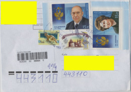 2017 Russia Addressed Registered Cover. 2 Stanps Personnel + 2 Standart Stamps - 1992-.... Federation
