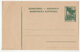 Yugoslavia Postal Stationery Postcard Mint B191003 - Ganzsachen