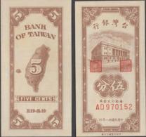 TAIWAN - BANK Of TAIWAN - 5 CENTS (1949) - CHINA. SERIAL AF. UNC/NEUF - Taiwan