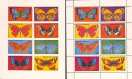 NN - NB - [98702]TB//(*)/nogum-NN - Guinée Équatoriale  - Les Feuillets De 8 Timbres, Avec ND/Imperf, Insectes, Les Papi - Guinée Equatoriale
