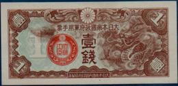 JAPAN. 1 SEN (1939) -JAPANESE OCCUPATION OF CHINA. UNC/NEUF - Japón