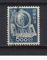JAPON - Y&T N° 402a° - Métallurgie - 1926-89 Emperor Hirohito (Showa Era)
