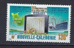"""Nle-Caledonie YT 778 """" Stèle La Monique """" 1998 Neuf** - Nieuw-Caledonië"""