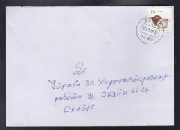 REPUBLIC OF MACEDONIA, POST CANCEL 1489 MIRAVCI 2019-2019 A (RC GEVGELIJA 9) / MICHEL 820 - VEGETABLES-ONION ** - Mazedonien