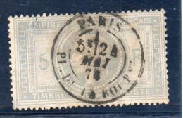 N°33  5 FR. LAURE 2ème CHOIS  PRIX DEPART 5 EURO - 1863-1870 Napoléon III Con Laureles