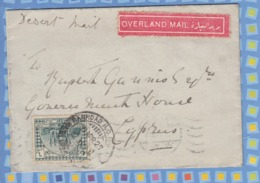 Iraq On Cover To Cyprus - 1927 (1923) - Desert Mail Overland Mail - Baghdad Port Said Egypt Nicosia Cyprus - Irak