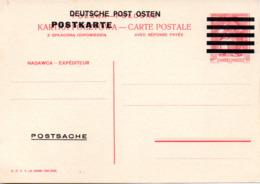(2WK-2) Generalgouvernement Besetzung Polen Weiterverwendete Poln. Ganzsache überdruckt Als DR Postsache, Ungebraucht - Occupation 1938-45
