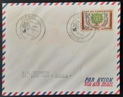 CAMEROUN - N° 312 - ENVELOPPE PREMIER JOUR YAOUNDE - Cameroon (1960-...)