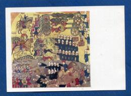 Peinture Neizv Battle Adua Ethiopie - Ethiopie