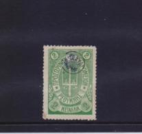 GREECE CRETE 1899 RETHYMNON RUSSIAN POST 2 METELIK GREEN MH STAMP 2n ISSUE STARS - Creta