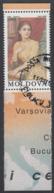 MOLDOVA  Michel  212  Very Fine Used - Moldavie