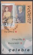MOLDOVA  EUROPA  1996  Very Fine Used - Europa-CEPT