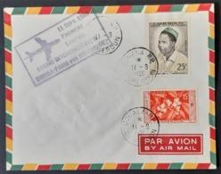 CAMEROUN -ENVELOPPE - N° 304-311 - Première Liaison Boeing - Cameroon (1960-...)