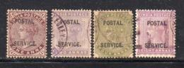 APR3078 - INDIA 1867, Servizio Quattro Valori Usati (2380A). Spst Postal Service - India (...-1947)