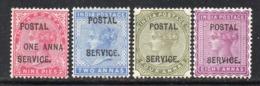 APR3079 - INDIA , Servizio Quattro Valori *  Linguella Leggera (2380A). Spst Postal Service - India (...-1947)