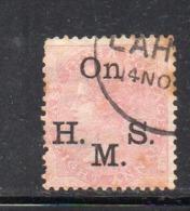 APR3081 - INDIA 1874, Servizio Yvert N. 28 Usato (2380A). Spst On H.M.S. - 1858-79 Compagnia Delle Indie E Regno Della Regina