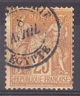 Sage N° 92 Oblitération Alexandrie Egypte - Poststempel (Einzelmarken)