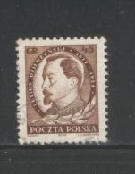 POLAND 1951 FELIKS DZIERZYNSKI RUSSIA COMMUNISM USED Founder Of Russian Secret Police Cheka Revolutionary Communist - 1944-.... Republik