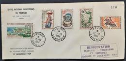 CAMEROUN - ENVELOPPE - N° 62-386-387-388-389 - Inauguration Maison Tourisme Et Congrès 17 Décembre 1964 - Cameroon (1960-...)