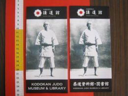 Z.09 GIAPPONE JAPAN TOKYO 2019 KODOKAN JUDO SEDE MONDIALE MUSEUM & LIBRARY 1 DEPLIAN GIAPPONESE + 1 DEPLIAN INGLESE - Martial Arts