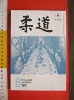 Z.09 GIAPPONE JAPAN TOKYO 2019 KODOKAN JUDO MUSEUM & LIBRARY - MAGAZZINE RIVISTA N. 8 AUGUST 94 PG.ONLY KANJI - Martial Arts