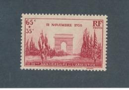 FRANCE - N°YT 403 NEUF** SANS CHARNIERE - COTE YT : 6€50 - 1938 - France
