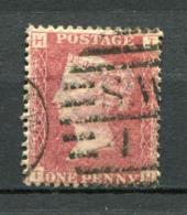 Great Britain Nr.16 Platte:151     (T-H)      O  Used      (1164) - 1840-1901 (Regina Victoria)